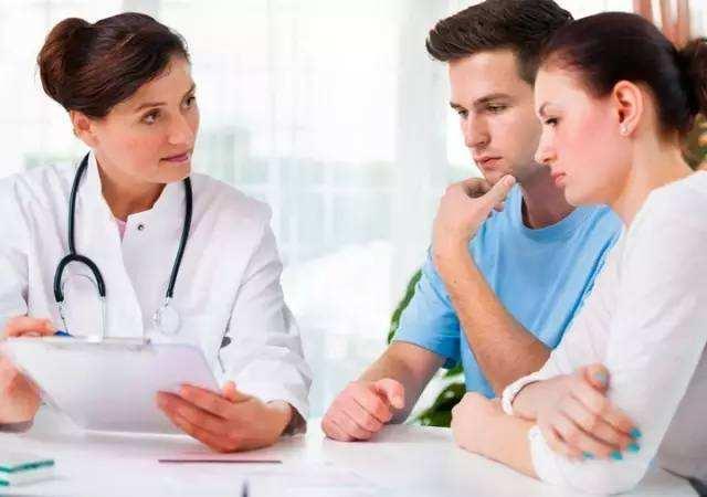 4个必不可少的孕前检查项目