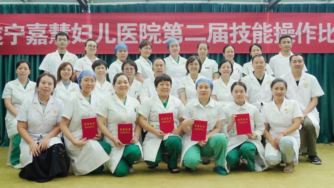 2020年遂宁嘉慧妇儿医院第二届技能操作比赛圆满结束